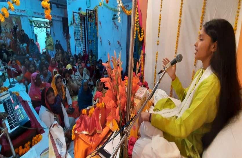 भगवान लोक मर्यादा को भी छोड़कर भक्त का कल्याण करते है - लक्ष्मी प्रिया