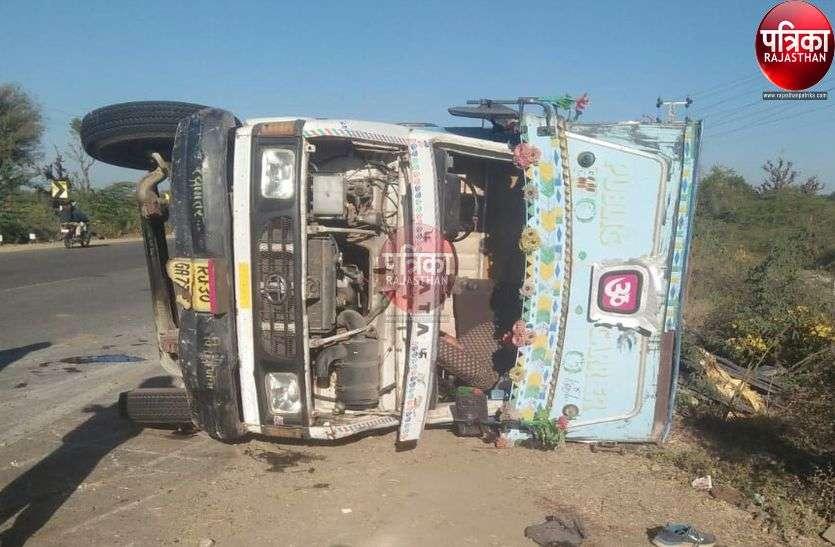 पाली : ग्रेनाइट से भरा मिनी ट्रक पलटा, दो की मौत, तीन घायल