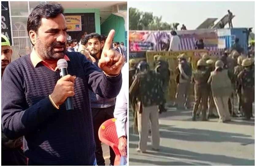सांसद Hanuman Beniwal बोले, 'एक-दो दिन में बेरिकेडिंग हटाकर करेंगे दिल्ली कूच'