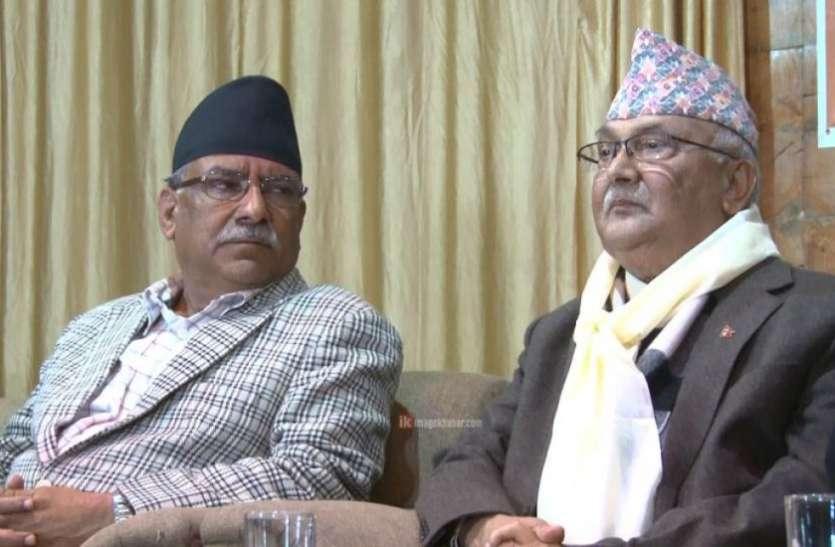 Nepal Political Crisis: चीनी प्रतिनिधिमंडल से मिलने के बाद पुष्प कमल दहल ने भारत से मांगी मदद