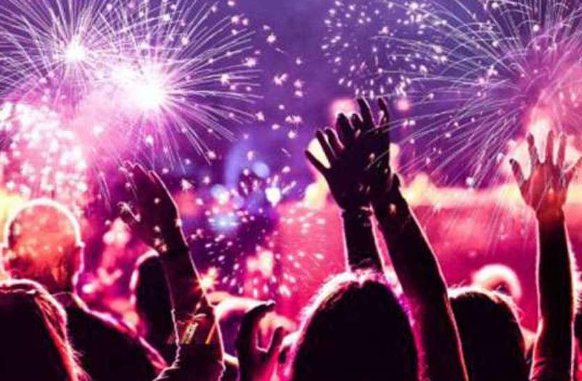 नए वर्ष का आयोजन रात 12.30 बजे तक होगा, डीजे बजाने, पटाखे फोड़ने पर पाबंदी