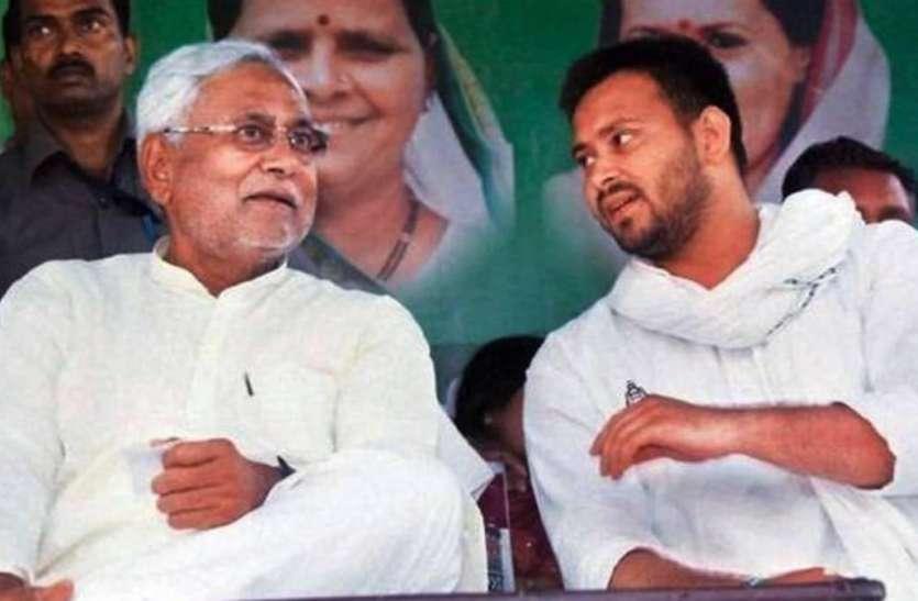 राजद ने नीतीश को महागठबंधन में शामिल होने का न्योता दिया, कहा- तेजस्वी को सीएम बनाएं