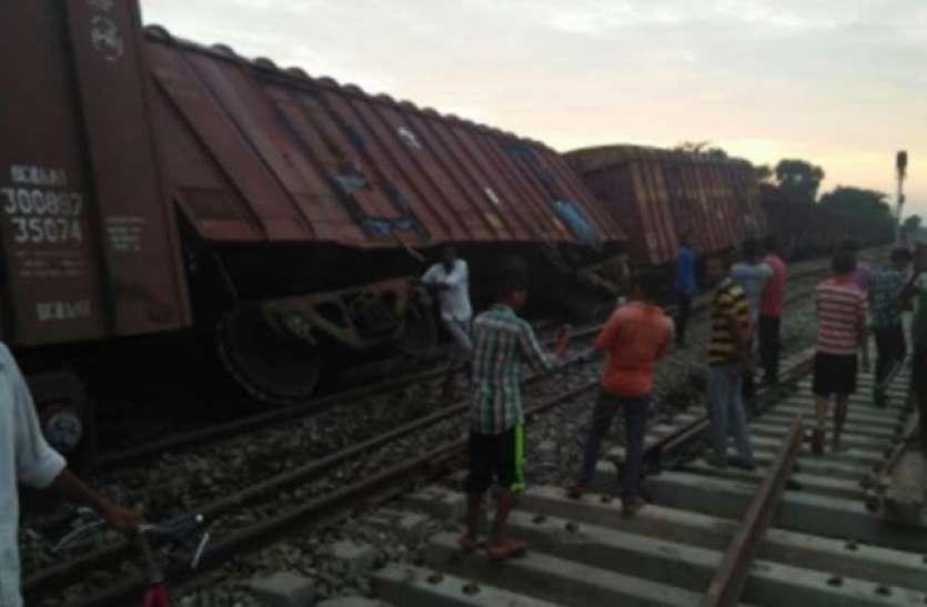 मालगाड़ी के चार डिब्बे हुए डीरेल, जगदलपुर से विशाखापट्टनम जा रही थी ट्रेन
