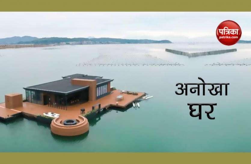 कमाल की कारीगरी, 2 दोस्तों ने मिलकर बनाया पानी पर तैरने वाला अनोखा घर