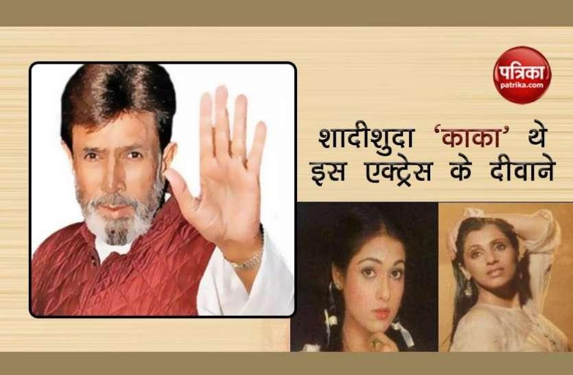राजेश खन्ना से शादी करना चाहती थीं संजय दत्त की गर्लफ्रेंड, एक ही ब्रश से करते थे टूथब्रश, डिंपल ने कराया ब्रेकअप