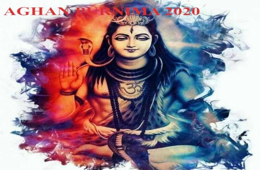 Aghan Purnima 2020: शिव के साथ चंद्र देव का आशीर्वाद पाने का दिन, पूर्णिमा पर ऐसे करें महादेव की आराधना