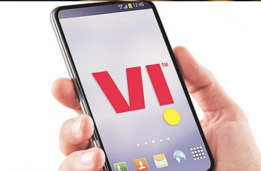 Vodafone Idea अपने यूजर्स को दे रहा 50 जीबी डाटा फ्री, ऐसे उठा सकते हैं लाभ