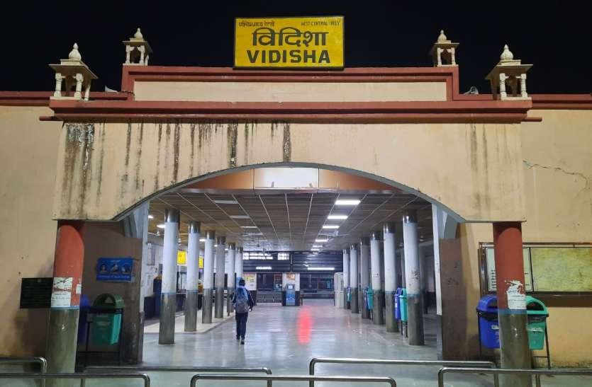 विदिशा-गंजबासौदा रेलवे स्टेशन को आइएसओ अवार्ड