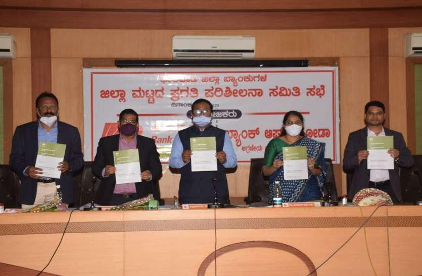 बैंकों में कन्नड़ भाषा को दें प्राथमिकता