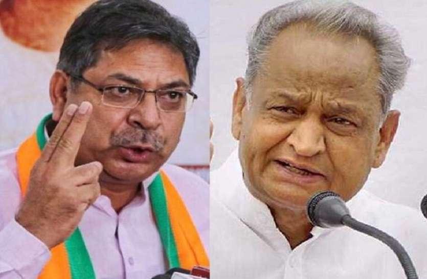 राजस्थान: BJP नेता बोले- 'गहलोत सरकार वीक, पर्चे से लेकर कांग्रेस पार्टी तक सब लीक'