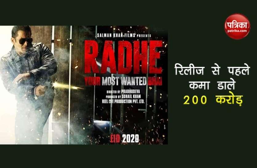 230 करोड़ रुपए में बिके Salman Khan की फिल्म राधे के राइट्स, इस कंपनी के साथ हुई डील
