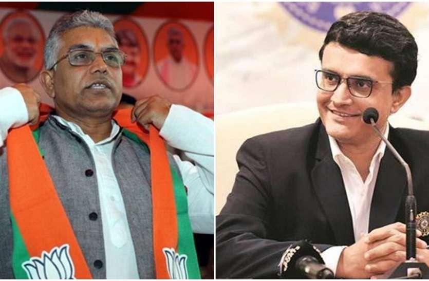 West Bengal :गांगुली जैसे सफल व्यक्ति को राजनीति में आना चाहिए -दिलीप घोष