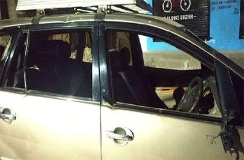दो समुदाय में लाठी-भाटा जंग, पुलिस वाहन के शीशे टूटे, सात उपद्रवियों के खिलाफ कानूनी शिकंजा