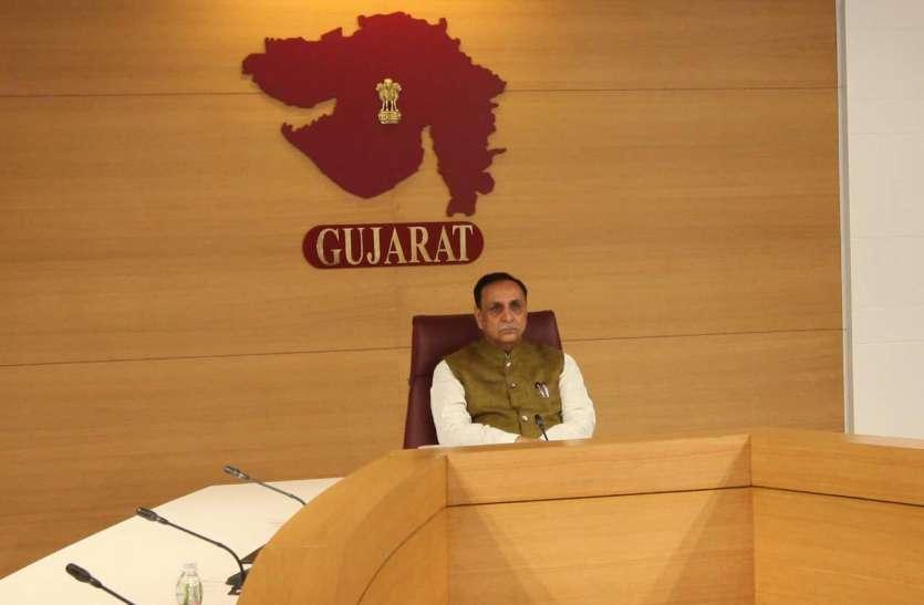 Gujarat: गुजरात ने जारी की नई सौर ऊर्जा नीति, एमएसएमई की उत्पादन लागत घटेगी