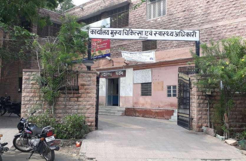 टारगेट पूरा नहीं करने पर जोधपुर समेत एक दर्जन से अधिक जिलों को नोटिस