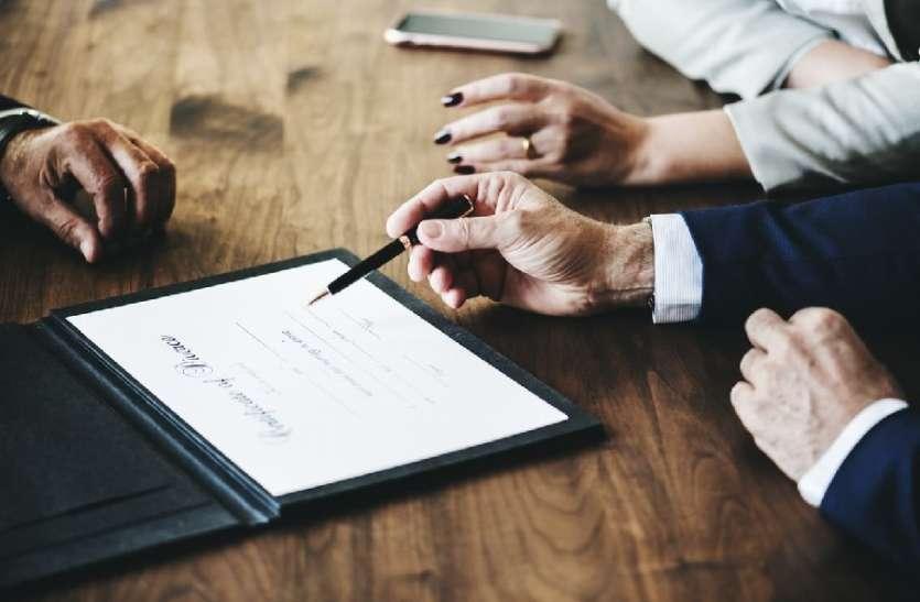 आपकी बात, क्या तलाक की प्रक्रिया आसान की जानी चाहिए?