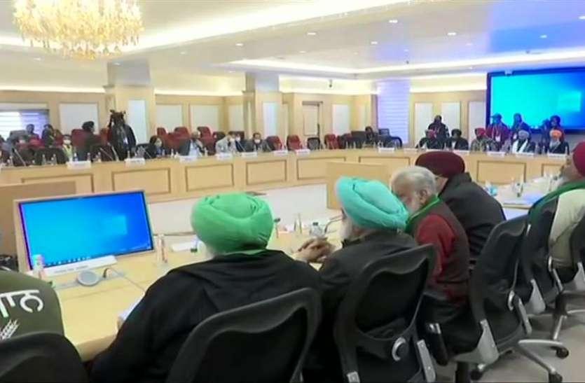 किसानों के साथ 7वें दौर की बैठक खत्म, सरकार वापस नहीं लेगी कृषि कानून, 4 जनवरी को फिर होगी वार्ता