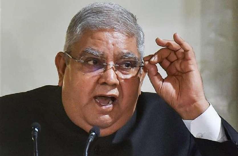 पश्चिम बंगाल में भयमुक्त और निष्पक्ष चुनाव नहीं होते: राज्यपाल