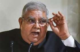 West Bengal: तृणमूल कांग्रेस ने राज्यपाल जगदीप धनखड़ को पद से हटाने की मांग की