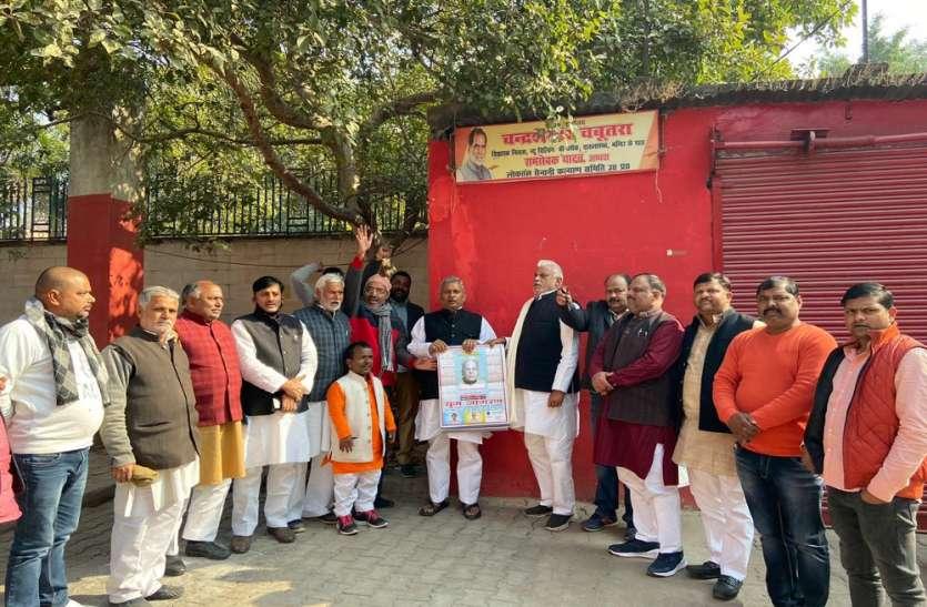 समृद्ध, सशक्त और आत्मनिर्भर भारत के निर्माण के लिए नयी पीढ़ी जेपी के रास्ते पर चले : यशवंत सिंह