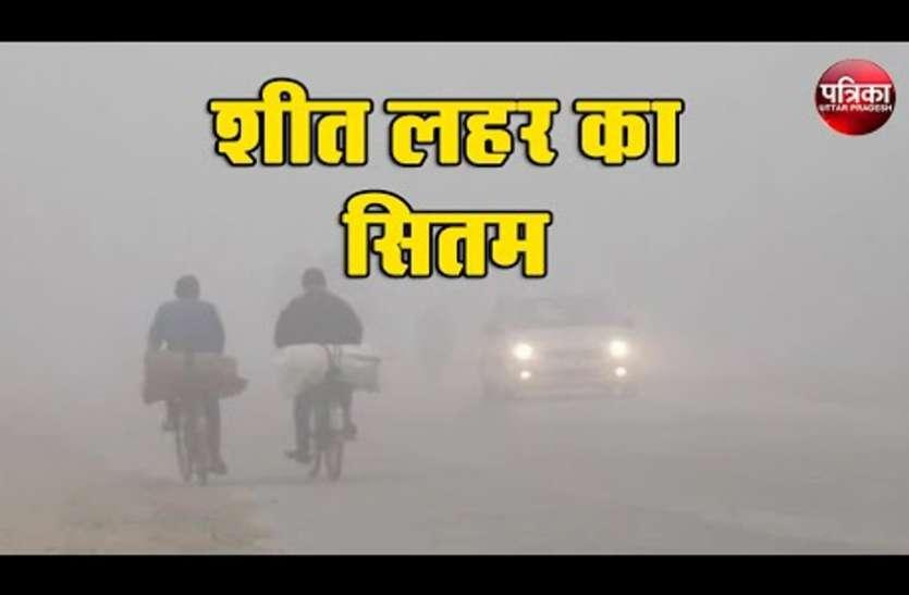 कोल्ड वेव की चपेट में ये शहर, 1 जनवरी को @1 डिग्री तक गिरेगा पारा, येलो अलर्ट जारी