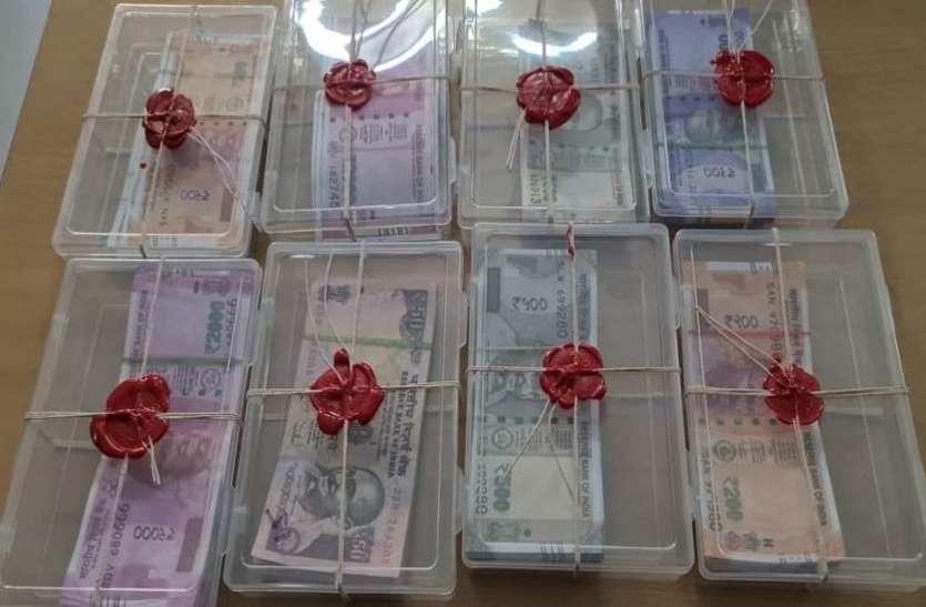 घर में ही नोटों की छपाई, युवक गिरफ्तार