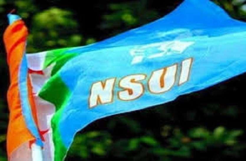 किसान आंदोलन के समर्थन में राजस्थान NSUI की साइकिल रैली