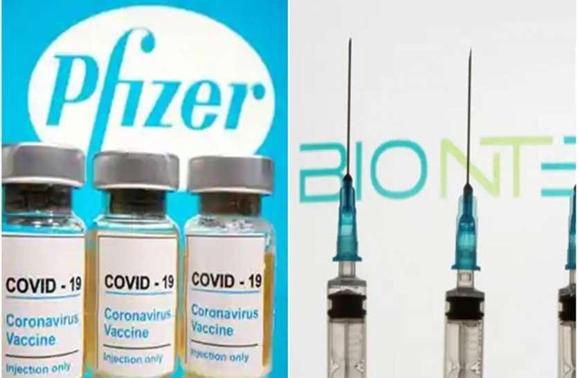 कोरोना वैक्सीन लगाने के एक हफ्ते बाद नर्स निकली कोरोना पॉजिटिव