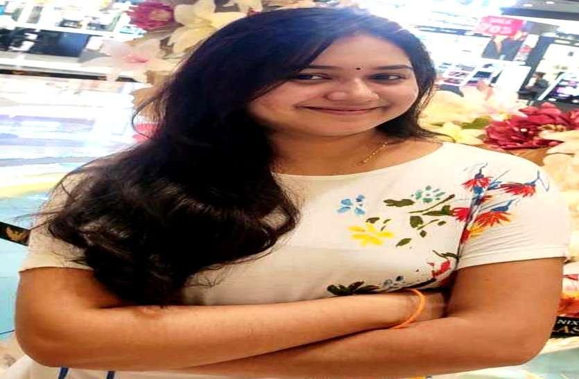 भारत सरकार के शोध में काम करेंगी छत्तीसगढ़ की पूजा, सेंट्रल ड्रग इंस्टीट्यूट में चयनित होने वाली प्रदेश की पहली बेटी