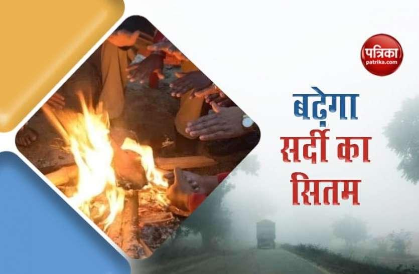 Weather Update: दिल्ली समेत उत्तर भारत में सर्दी का सितम, देश के कई इलाकों में आज बारिश का अलर्ट