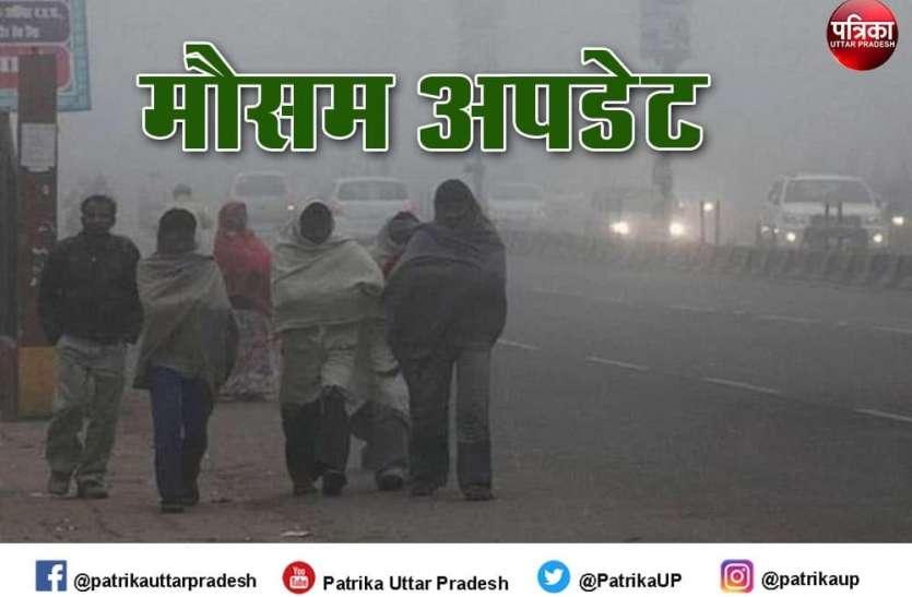 Weather Forecast : बारिश के बाद बढ़ जाएगी कड़ाके की ठंड, मौसम विभाग ने जारी किया अलर्ट