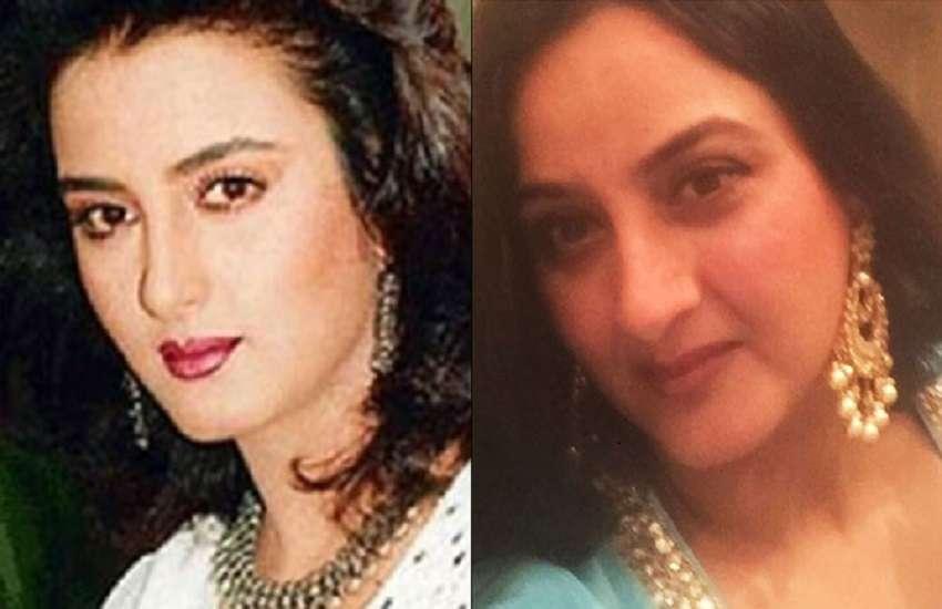 Farah Naaz