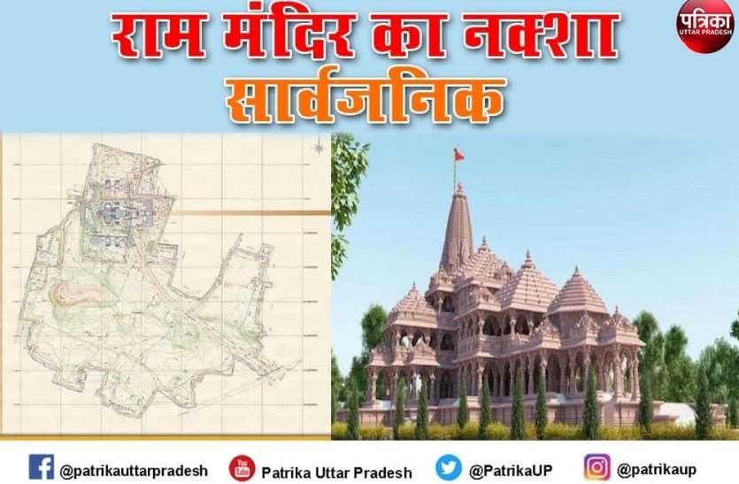 Ayodhya : ऐसा होगा भव्य राम मंदिर, 70 एकड़ के क्षेत्र में बलिदानियों का भी बनेगा स्मारक