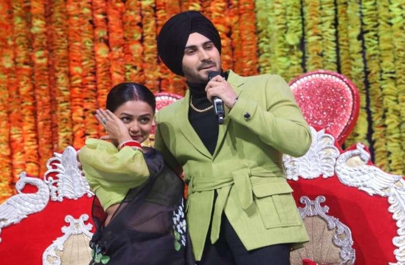 Neha Kakkar and Rohanpreet Singh in Indian Idol 12 for Shadi Particular -  TillToday