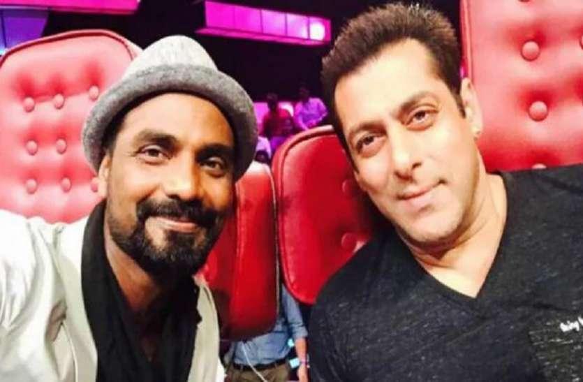 रेमो डिसूजा ने Salman Khan को बताया अनमोल रत्न, बोले- उनके पास सोने का दिल है