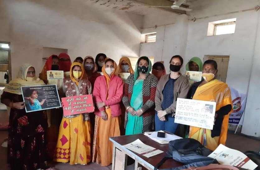 ग्राम्यांचलों में महिला सशक्तिकरण का आदर्श स्वरूप दर्शाएं : गोयल