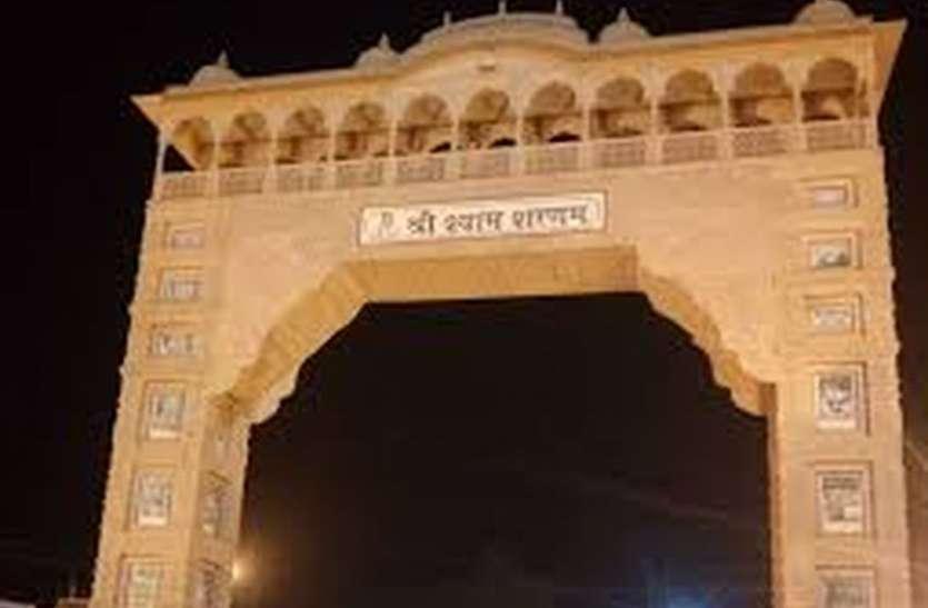 KHATUDHAM NEWS: सूरत में श्यामभक्तों ने शुरू की हल्की-फुल्की तैयारियां