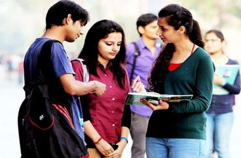 सीएलसी का छठवां राउंड : कॉलेज में प्रवेश से वंचित छात्रों को एक और मौका