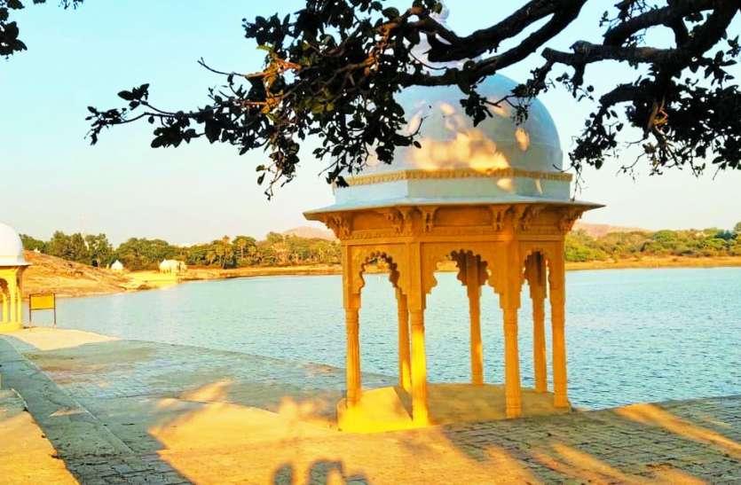 गोगुंदा में बनेगी उदयपुर की मिनी फतहसागर झील!