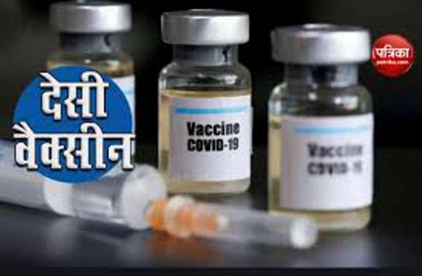 Ahmedabad : कोरोना वैक्सीन ट्रायल का पहले डोज का लक्ष्य पूरा