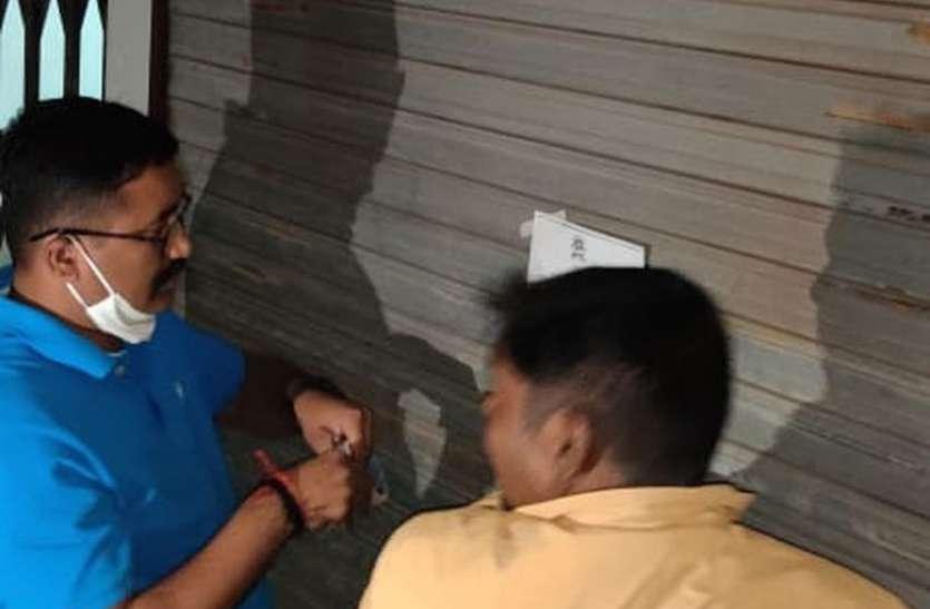 दमकल टीम ने लापरवाही पर सील की सैकड़ों दुकानें