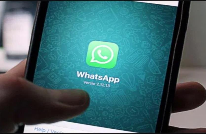 1 जनवरी से इनiphoneऔरAndroid फोन्स में नहीं चलेगा WhatsApp, यहां देखें लिस्ट