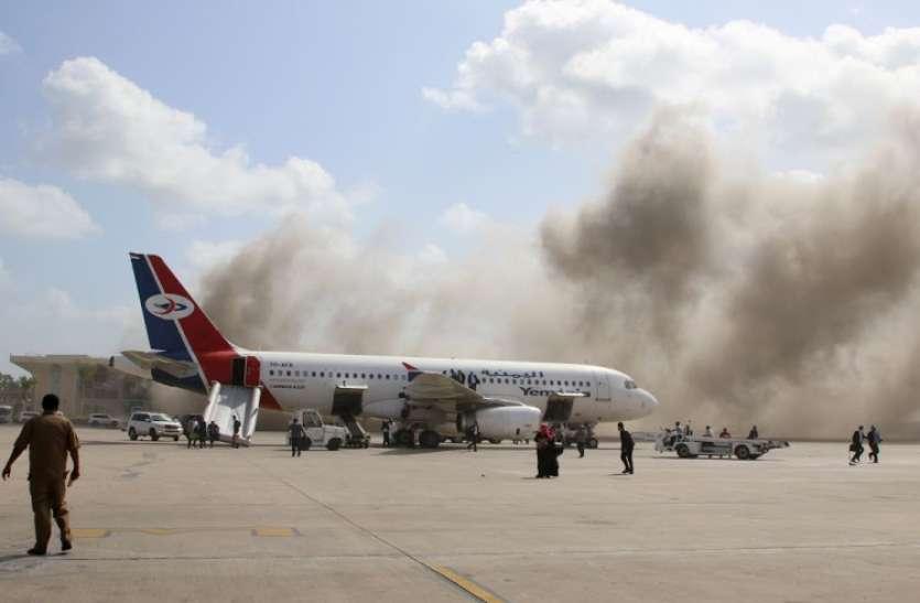 यमन: नए कैबिनेट मंत्रियों के विमान की लैंडिंग होते ही  जोरदार धमाका, 13 लोगों की मौत