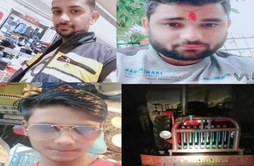 दुखद : मेरठ में खड़े ट्रैक्टर-ट्राली से टकराई बाइक, पार्टी से लौट रहे तीन दोस्तों की मौत