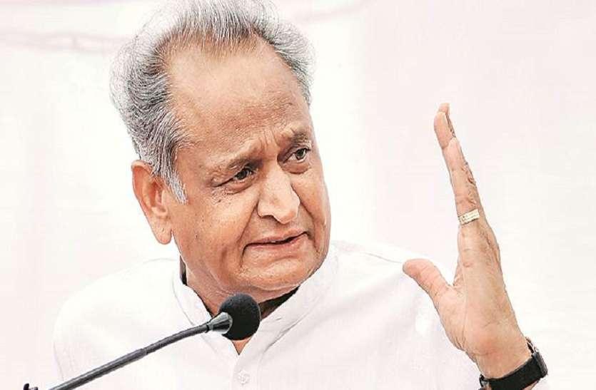 मुख्यमंत्री गहलोत ने कहा, किसानों को भड़का रहे भाजपा नेता