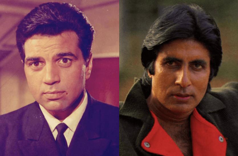 Dharmendra की वजह से Amitabh Bachchan को मिला था इस फिल्म में बड़ा रोल, सालों बाद भरी थी हामी