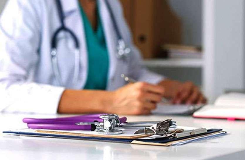 नसबंदी ऑपरेशन के दौरान महिला की मौत, तीन चिकित्सकों की टीम ने किया पोस्टमार्टम