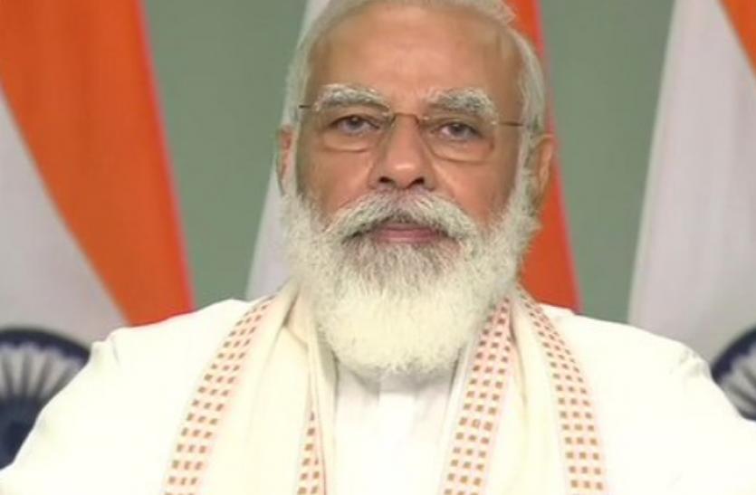 Gujarat : पीएम मोदी आज राजकोट में एम्स की आधारशिला रखेंगे