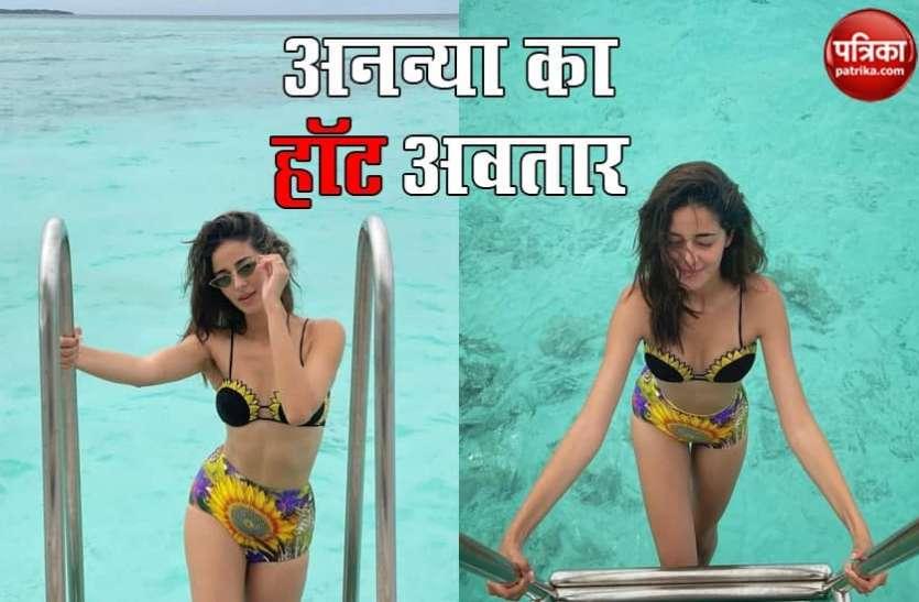 Ananya Panday ने कुछ इस तरह किया नए साल का स्वागत, बिकिनी फोटोज़ में ढाया कहर