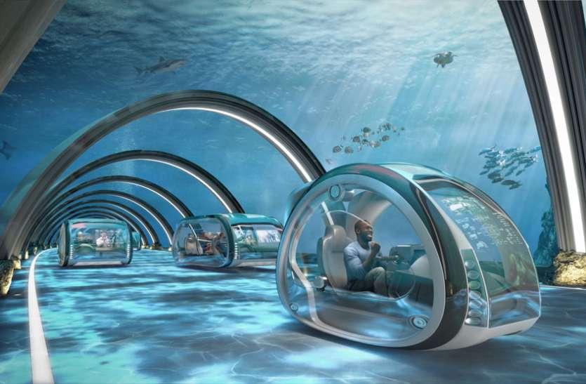 2070 में ऐसा होगा दुनिया में ट्रांसपोर्टेशन